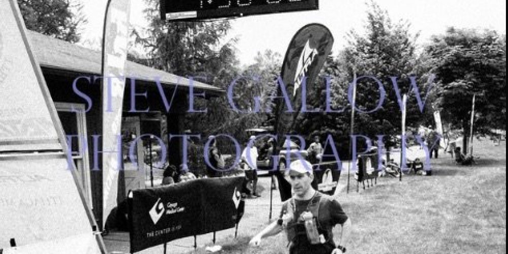 Cayuga Trails Marathon, 2016