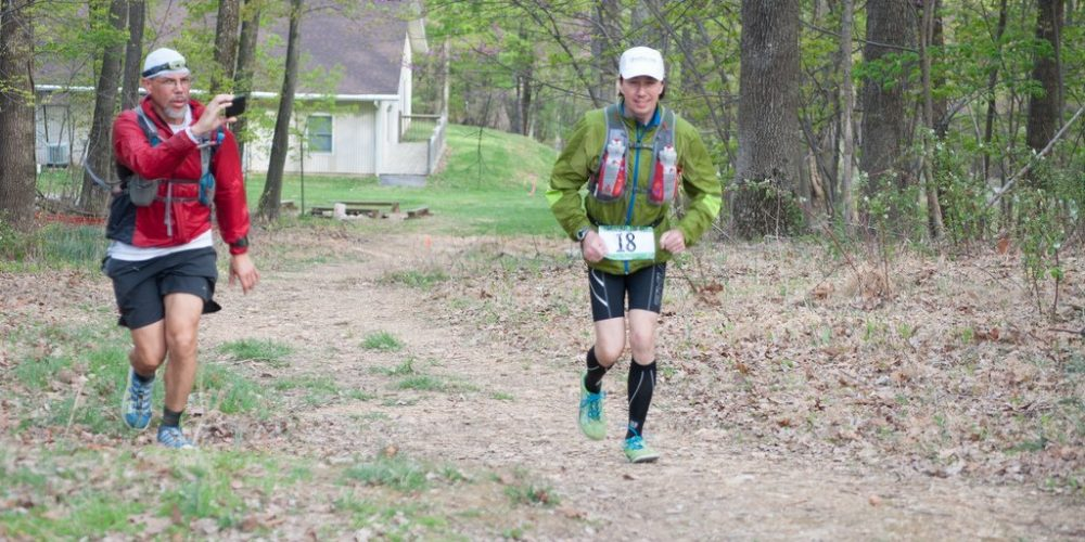 2013 C&O Canal 100 Mile Run